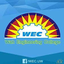 wah engineering college